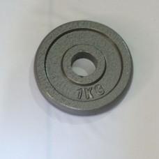 Vertex Kromajlı Plaka 1kg